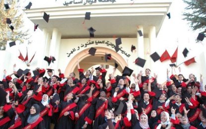 2014-2015 ENSAM  المدارس الوطنية العليا للفنون والمهن