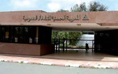 Inscription Ecole Hassania des Travaux Publics (EHTP) 2014