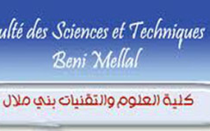 Inscription FST Béni Mellal 2014 -2015