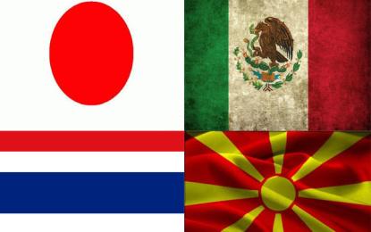 وزارة التعليم العالي: منح الدراسة بالمكسيك ومقدونيا والتايلاند واليابان برسم سنة 2014 – 2015
