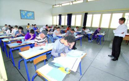 امتحانات السنة الثانية باك+التصحيح