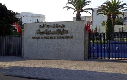 مباراة ولوج السنة الأولى بكلية الطب الدار البيضاء 2014-2015