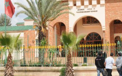 حصريا : جميع المواقع الالكترونية الخاصة بالمعاهد العليا المغربية