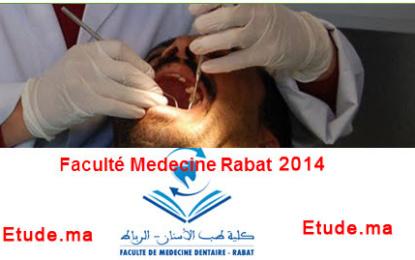 FMD مباراة ولوج كلية طب الاسنان بالرباط 2014-2015