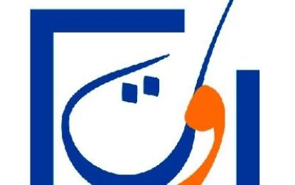افتتاح التسجيل بالبرنامج الوطني للحصول على شهادة الكفاءة المهنية