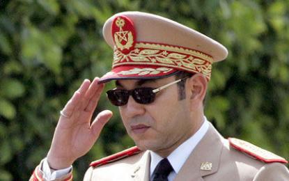خــــــاص : نتائج الانتقاء الخاص بمباراة ولوج المدرسة الملكية العسكرية بمكناس