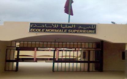 ENS Rabat الانتقاء مباريات ولوج الاجازات التعليمية والمهنية والماستر المدرسة العليا للاساتدة