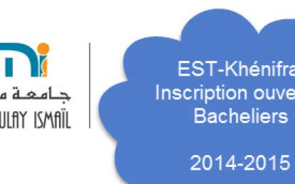 EST 2014 – افتتاح التسجيل بالمدرسة العليا للتكنولوجيا خنيفرة