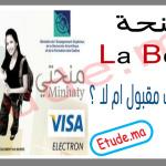 La Bourse Maroc Etude.ma