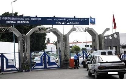 لائحة المقبولين لاجتياز مباراة توظيف تقنيين بالمستشفى الجامعي ابن رشد
