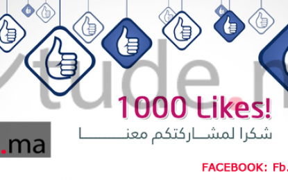 تجاوز عدد معجبي صفحتنا على موقع التواصل الإجتماعي فيسبوك ال1000 معجب