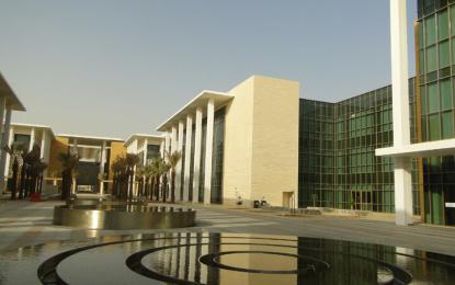 منح دراسية للمغربيات بجامعة الأميرة نورة بنت عبد الرحمن
