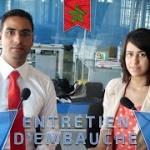 المباراة الشفوية بالمغرب