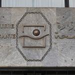 ministere de la santé au maroc