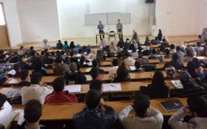 التغطية الصحية للطالب المغربي ، مشروع قرار طور البحث