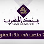 bankalmaghrib_2015