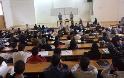 سلك الماستر يفتح أبوابه في وجه الطلبة الجامعيين