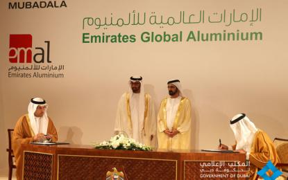 الإمارات العالمية للألمنيوم: توظيف 75 تقني و150 عامل ومؤهل في عدة تخصصات بأبوظبي