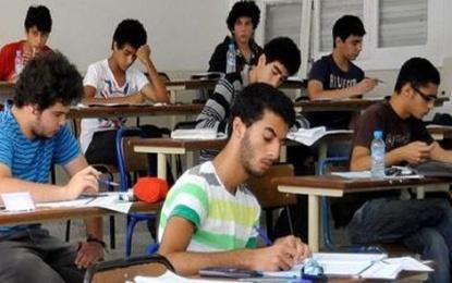 الترشح للاقسام التحضيرية  لولوج المدارس والمعاهد العليا