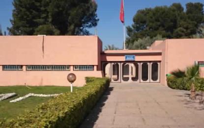 مباراة التقنيين المتخصصين معهد المعادن مراكش