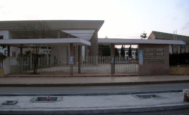 مباراة ولوج معهد تكوين التقنيين المتخصصين في التعمير والهندسة المعمارية بمكناس