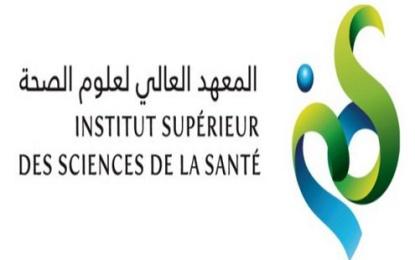 مباراة ولوج المعهد العالي لعلوم الصحة