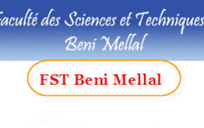 مباراة ولوج كلية العلوم والتقنيات ببني ملال 2015-2016