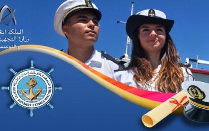 مباراة ولوج المعهد العالي للدراسات البحرية  لسنة 2015-2016